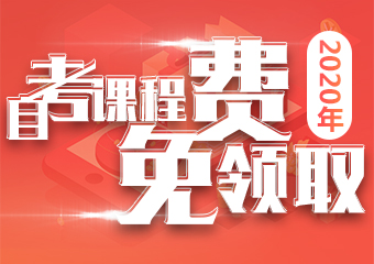 湖南自考最新课程免费领取
